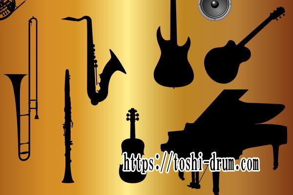 楽器 複数