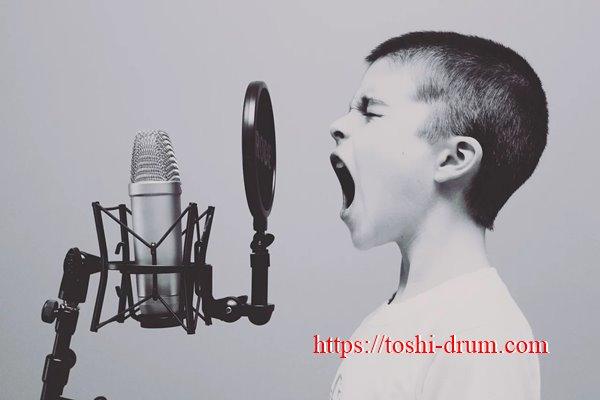音楽専門学校 メリット