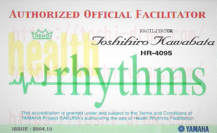 REMO health rhythms authorized official facilitator Toshihiro Kawabata HR-4095